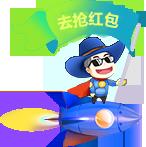 松原网站建设